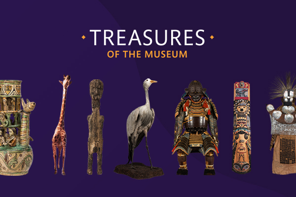 The 16 Treasures of the Museum